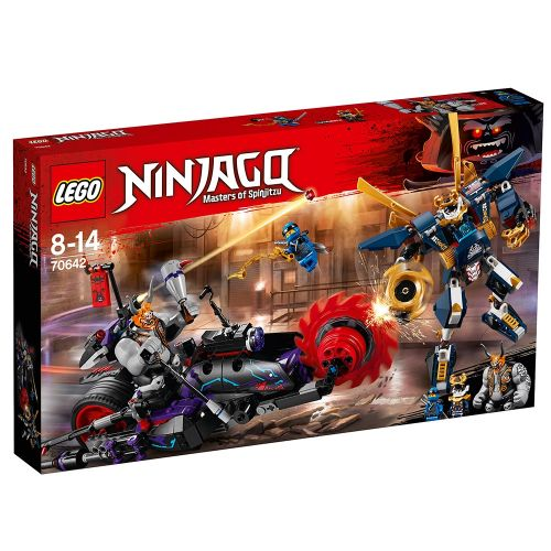 LEGO NINJAGO Killow срещу Samurai X 70642
