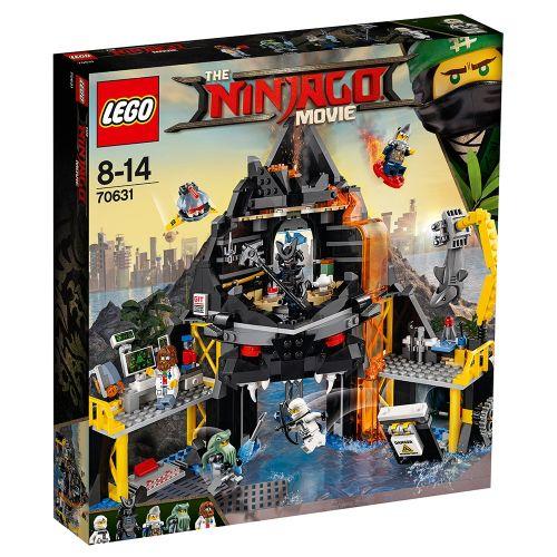 LEGO NINJAGO Вулканичното леговище на Garmadon 70631