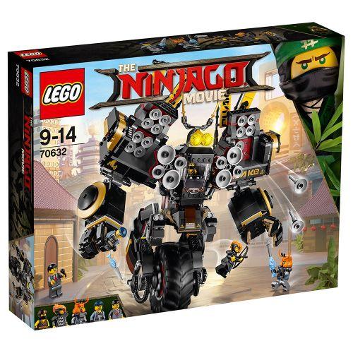 LEGO NINJAGO Земетръсен робот 70632